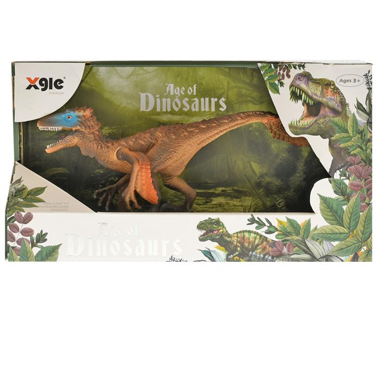 Dinosaurus utahraptor 21cm v krabičke