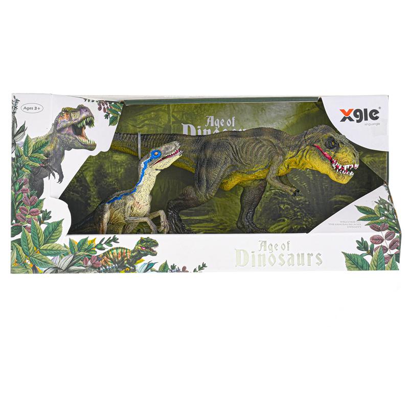 Dinosaurus 17-30cm 2ks v krabičke
