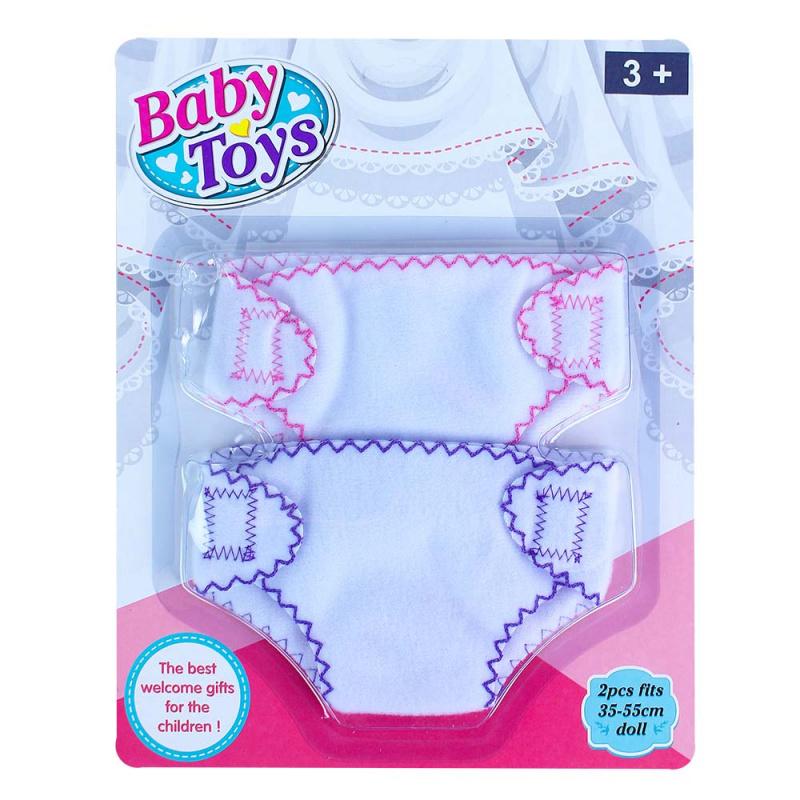Kalhotky / plenky pro miminko 2 ks