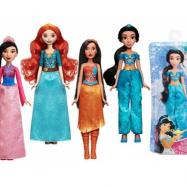 Disney Princess Princezná Mulan / Merida / Pocahontas / Jasmin