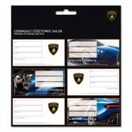 Jmenovky na sešity Lamborghini Asterion 18ks