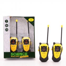 Vysílačky žluté