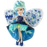Bratz Víla s motýlími křídly Jade 515678