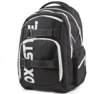 Studentský batoh OXY Style Black & White 7-71818