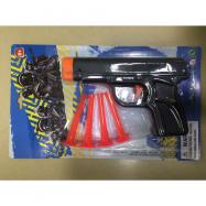 Pištoľ s šípkami