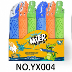 Vodné delo zviera 30 cm