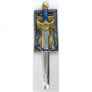 Meč bez pochvy