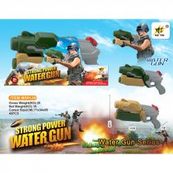 Pištoľ vodná 32 cm