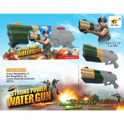 Pistolet na wodę 45 cm