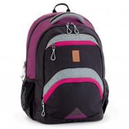 Ergonomický školní batoh Ars Una 13