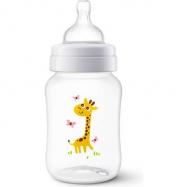 AVENT antikolikové fľaštička 260ml - žirafka