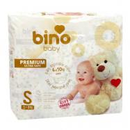 Bino Plienky BABY PREMIUM S 6x10 ks s darčekom