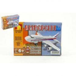 Stavebnice Dromader Letadlo 25301 78 ks