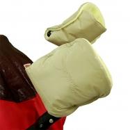 Rukávník ke kočárku/rukavice béžový + žlutý