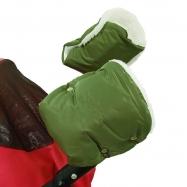Rukávník ke kočárku/rukavice khaki + 50% kožich