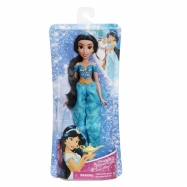 Disney Princess Princezna Mulan/ Merida/ Pocahotas/ Jasmin
