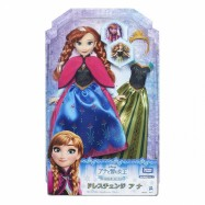 Disney's Frozen panenka s náhradními šaty Anna (SOLID)
