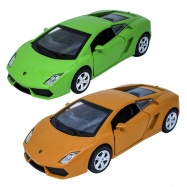 1:43 Lamborghini Gallardo LP560-4