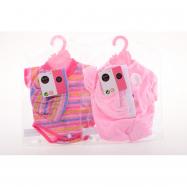Oblečenie na bábätko s čiapočkou