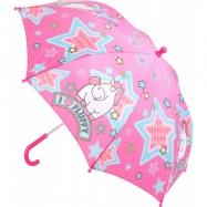 Deštník jednorožec Unicorn Fluffy