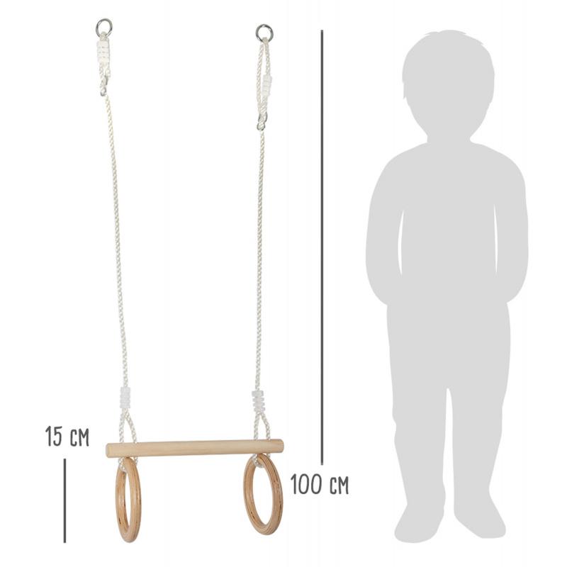 Small Foot Dřevěná hrazda s gymnastickými kruhy 2v1