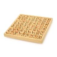 Dřevěné hračky - Školní pomůcky - Násobilka válečky