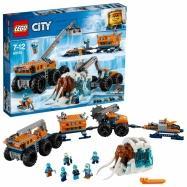 LEGO® CITY Mobilní polární stanice 60195