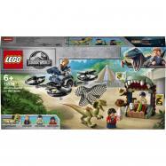 LEGO Jurassic World - Dilofozaur na wolności 75934