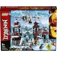 Lego Ninjago Hrad zapomenutého císaře 70678
