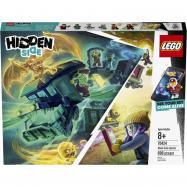 LEGO Hidden Side - Ekspres widmo 70424