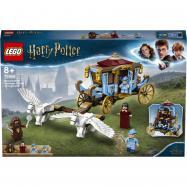 LEGO Harry Potter - Powóz z Beauxbatons: przyjazd do Hogwartu 75958