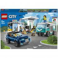 Lego City Benzínová stanice
