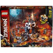 Lego Ninjago Kobky Čaroděje lebek