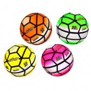 Míč 23cm design fotbal 4 barvy 10m+ v síťce