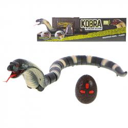 IR/C kobra 45cm sivá na batérie so svetlom v krabičke