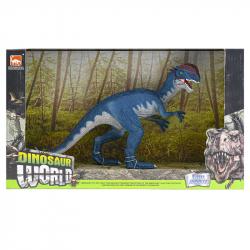 Dinosaurus Dilophosaurus 29cm v krabičke