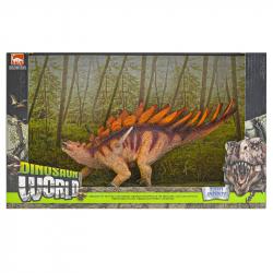 Dinosaurus Kentrosaurus 27cm v krabičke