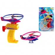 Vrtulník vystřelovací 2ks 2 barvy na kartě