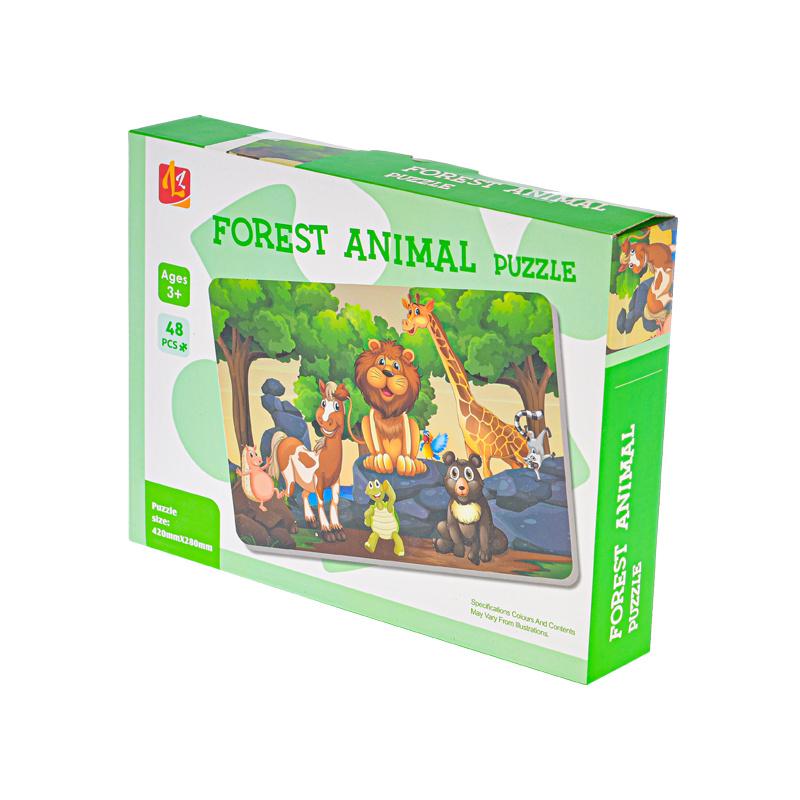 Puzzle zwierzęta 48 elementów w pudełku