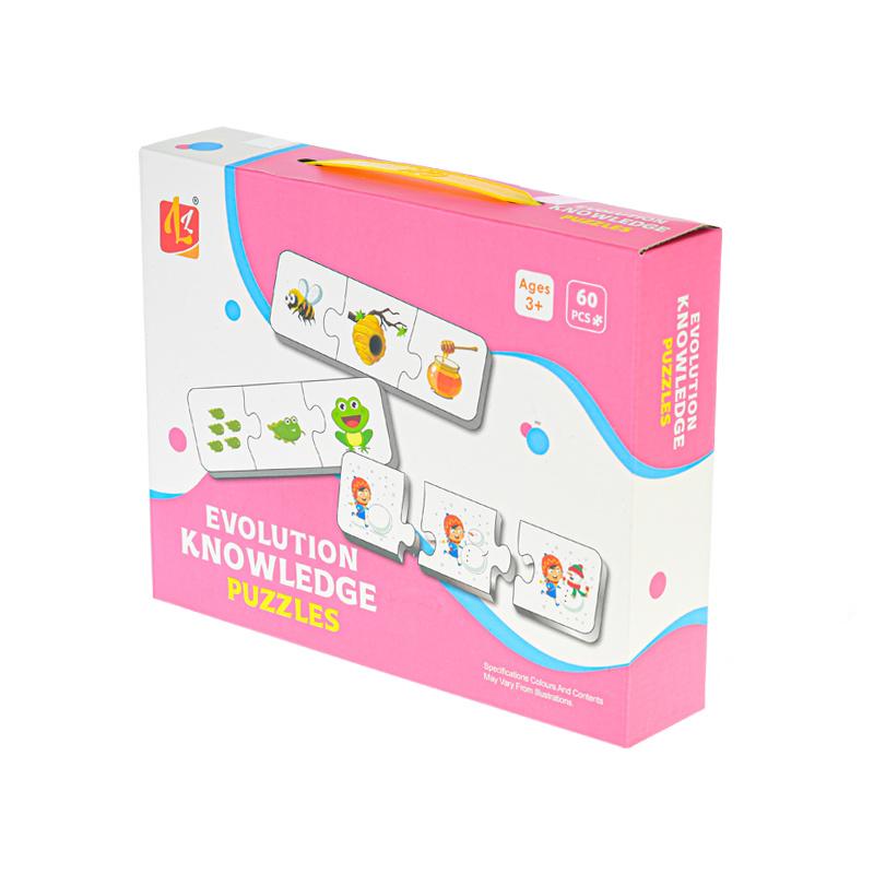 Puzzle 60 elementów 5x15 cm w pudełku