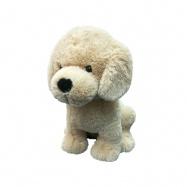 Pes plyšový 48cm sedící 0m+ v sáčku