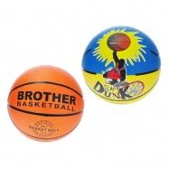 Basketbalová lopta veľkosť 7 2druhy v sáčku