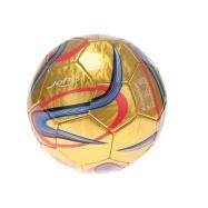 Míč fotbalový zlatý 320g v sáčku