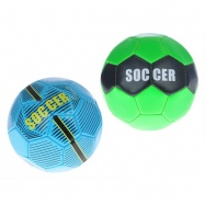 Lopta futbalová 15cm 150g 2 druhy v sáčku
