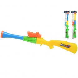 Pistolet na wodę 60 cm 3 kolory
