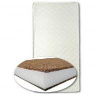 Dětská matrace New Baby 120 x 60 kokos-molitan-kokos bílá