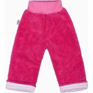 Zimné detské tepláčky New Baby Ušáček tmavo ružove