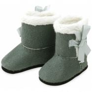 Petitcollin Zimné topánky sivobiele (pre bábiku 34 cm)