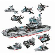 Qman Marine Cruiser 1411 sada 8v1