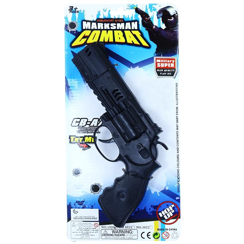 Pistole plastová
